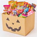 ハロウィン 駄菓子 詰め合わせ 90点入り ジャックオーランタン コスプレ お菓子 セット うまい棒 仮装 子供 Halloween…