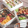 【お弁当箱】運動会に持参するお弁当箱は重箱で!大人も子供も家族みんなで使えるおすすめは?