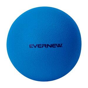 EVERNEW(エバニュー) 体育用品 フィットネス・トレーニング ボール エクササイズボール ソフトフォームボール21 直径21cm 【ブルー】 ETA054 700 青 アオ 21 {NP}