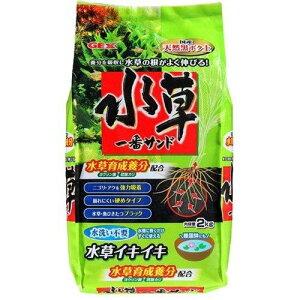ジェックス(株) 水草一番サンド 2kg 熱帯魚・アクアリウム 底床 内装{SK}