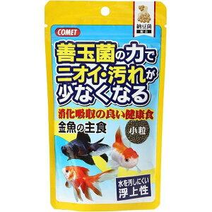 (株)イトスイ 金魚の主食 納豆菌 小粒 90g 熱帯魚・アクアリウム 金魚用フード フード{SK}