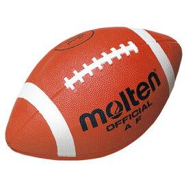 molten(モルテン) アメリカンフットボール ボール アメリカンフットボール 【オレンジ/ホワイト】 メンズ・レディース 男性用・女性用 AF 橙 白 {SK}