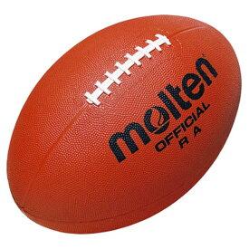 molten(モルテン) ラグビー ボール ラグビーボール 【オレンジ】 メンズ・レディース 男性用・女性用 RA 橙 {SK}