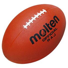 molten(モルテン) ラグビー ボール ラグビーボール 【ホワイト/ブラック】 ジュニア・キッズ 子供用 RAJ 白 黒 {SK}