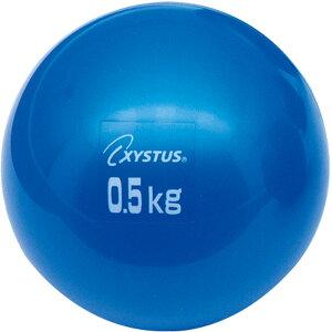 TOEI LIGHT(トーエイライト) 体育用品 フィットネス・トレーニング ボール エクササイズボール ソフトメディシンボール0.5Kg 【ブルー】 H7163 青 {SK}