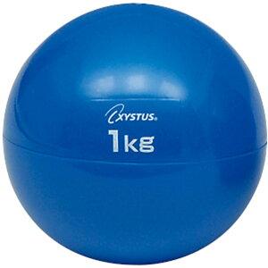 TOEI LIGHT(トーエイライト) 体育用品 フィットネス・トレーニング ボール エクササイズボール ソフトメディシンボール 1kg 【ブルー】 H7250 青 {SK}