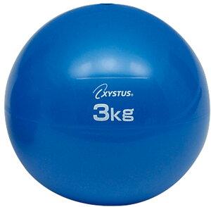 TOEI LIGHT(トーエイライト) 体育用品 フィットネス・トレーニング ボール エクササイズボール ソフトメディシンボール 3kg 【ブルー】 H7252 青 {SK}