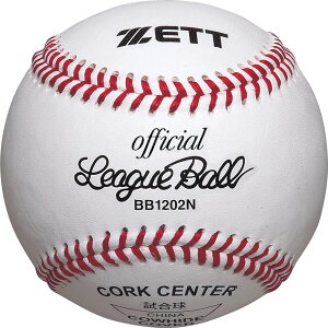 ZETT(ゼット) 野球 ボール(ダース販売) 硬式ボール 高校試合球 1ダース(12個入) 【ホワイト】 BB1202N 15SS {80}