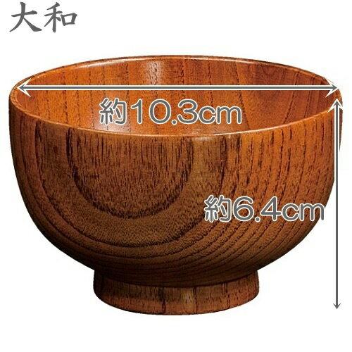 天然木-Made in TANAKA- 木製汁椀 大和 田中箸【RCP】