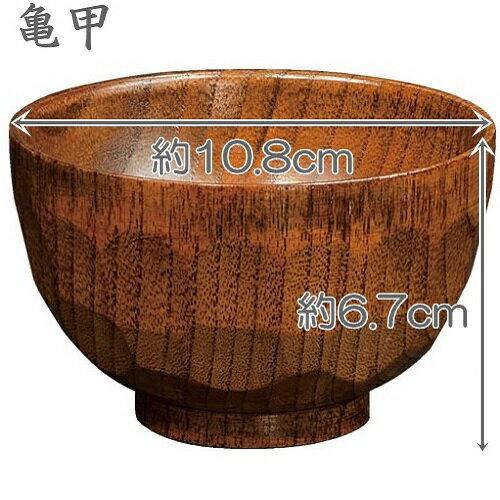天然木-Made in TANAKA- 木製汁椀 亀甲 田中箸【RCP】