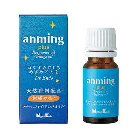 anming plus(アンミング プラス) ルームフレグランスオイル 10ml アロマ 日本香堂