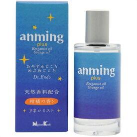 anming plus(アンミング プラス) リネンミスト 50ml 日本香堂