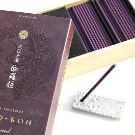 大江戸香 伽羅姫(きゃらひめ) お香 スティック型 香立付 日本香堂