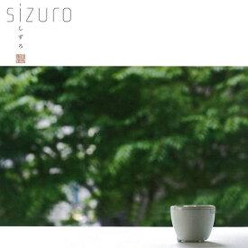 sizuro(しずろ) 電子香炉 日本香堂