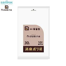 niowaina(ニオワイナ) 消臭袋 30L 10枚入り 白半透明 ポリ袋 日本サニパック
