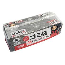 スマートキューブ SC52 分別用ごみ袋 黒 45L 50枚組 ポリ袋 日本サニパック