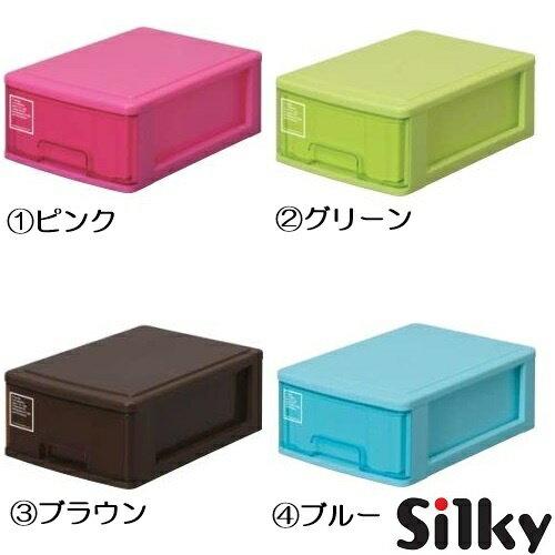 【新生活応援!お買い得!】シルキーシリーズ SiLky410 レターケース A4 深型1段 サンコープラスチック【RCP】※