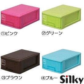 シルキーシリーズ SiLky410 レターケース A4 深型1段 サンコープラスチック ※