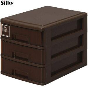 Silky シルキー503 レターケース A5サイズ対応 浅型3段 ブラウン サンコープラスチック
