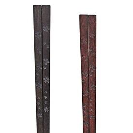 匠〜たくみ〜 MADE IN JAPAN 漆絵巻(うるしえまき) 桜 箸 お箸 サンライフ ※