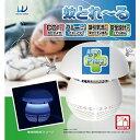 殺虫剤不要の安心設計! 蚊とれ〜る UVplus WJ-748 蚊取り器 WECAN JAPAN(ウィキャン)【RCP】※