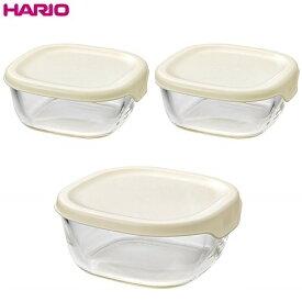 耐熱ガラス製 保存容器 3個セット HARIO(ハリオ) KST-2012-OW ※