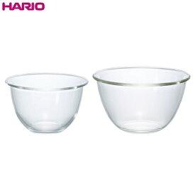 耐熱ガラス製 ボウル 2個セット HARIO(ハリオ) MXP-2606 ※