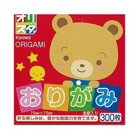 たのしいおりがみ 小 300枚入り 折紙 Kyowa-オリスタ-協和紙工 #