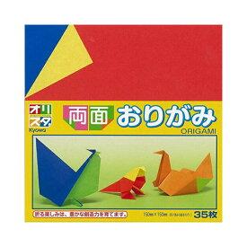 両面おりがみ 35枚 折紙 Kyowa-FANCY PAPER-協和紙工 #