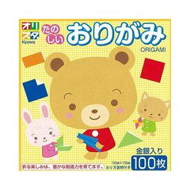たのしいおりがみ 100枚入り 折紙 Kyowa-オリスタ-協和紙工 #