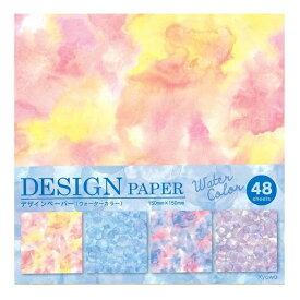スポット デザインペーパー ウォーターカラーデザイン 48枚入 折紙 Kyowa-オリスタ-協和紙工 ※