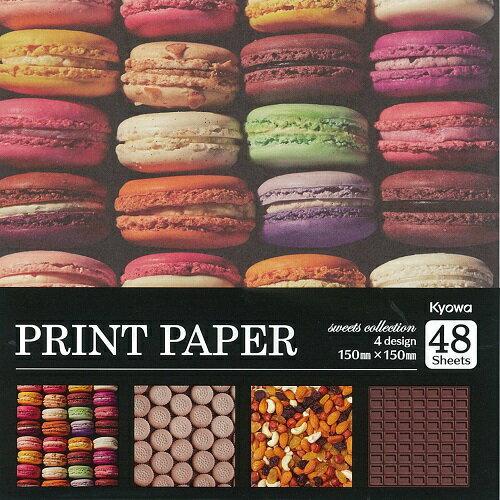 【ワンコインセレクション】プリントペーパー SWEETS COLLECTION 4柄×各12枚 48枚入り 折紙 Kyowa-PRINT PAPER-協和紙工【RCP】