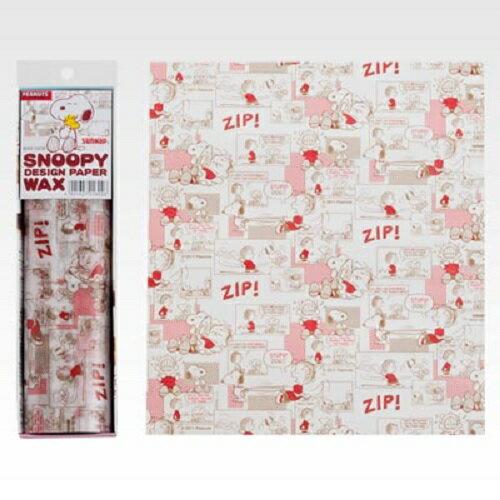 SNOOPY(スヌーピー) デザインワックスペーパー コミック柄 ピーナッツ 10枚入 サンナップ【RCP】