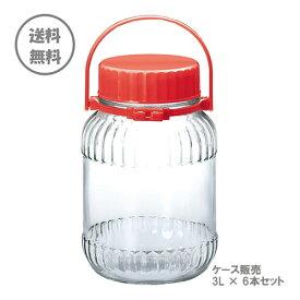 【6個セット!】果実酒びん 3L 梅びん 梅酒瓶 #6 東洋佐々木ガラス #