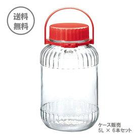 【6個セット!】果実酒びん 5L(7号) 梅びん 梅酒瓶 #6 東洋佐々木ガラス #