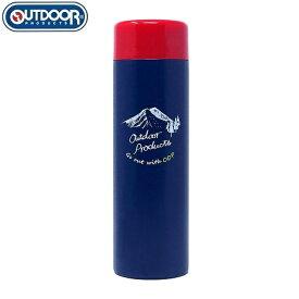OUTDOOR PRODUCTS(アウトドアプロダクツ) ステンレスボトル 500ml マウンテン 保温&保冷 東亜金属 ※