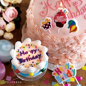 KAMEYAMA BCC ポッピンシャワー バースデーケーキ キャンドル ギフト カメヤマローソク