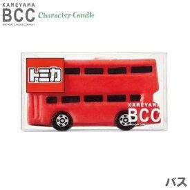 トミカキャンドル バス カメヤマ BCC