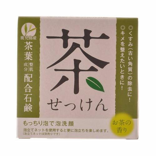 もっちり泡洗顔!茶葉配合石けん 固形石鹸 HYA-SCH クロバーコーポレーション ※