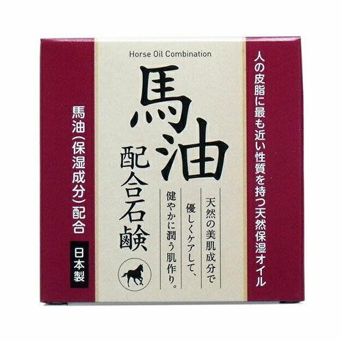 天然の美肌成分!馬油配合石けん 固形石鹸 HYA-SBY クロバーコーポレーション