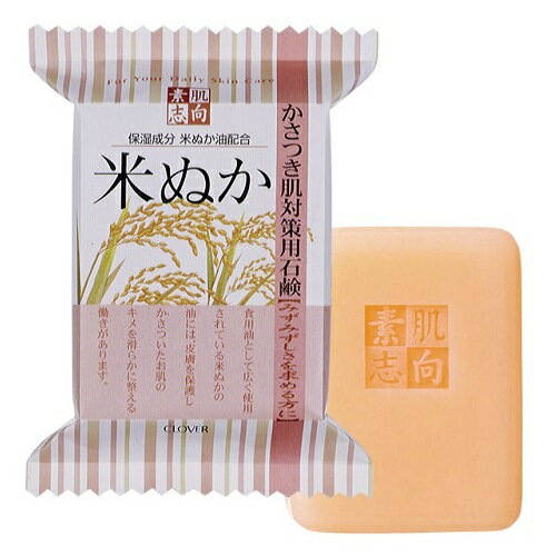 素肌志向 米ぬか 化粧石鹸 クロバーコーポレーション CSN-25KO ※