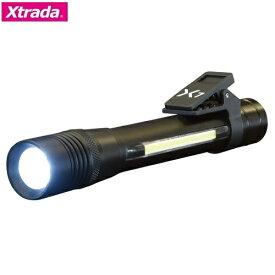 Xtrada(エクストラーダ) X7 ハンドライト LEDハンドライト 懐中電灯 ルミカ