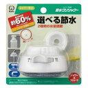 シャワー蛇口 節水クリシャワー 切替 SFSU-1564 KURITA(クリタック)【RCP】