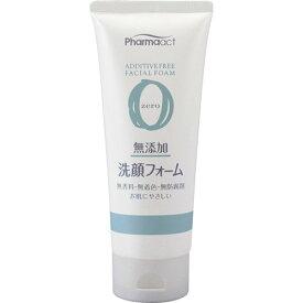 ファーマアクト 無添加洗顔フォーム 130g 熊野油脂