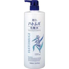 麗白 ハトムギ 化粧水 1000ml 本体 大容量タイプ 熊野油脂