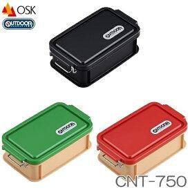 OSK(オーエスケー) OUTDOOR PRODUCTS(アウトドアプロダクツ) コンテナランチボックス 750ml 仕切り付 CNT-750
