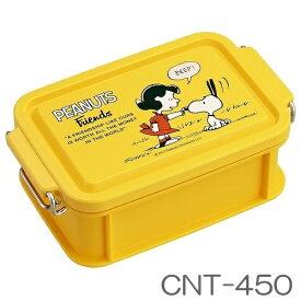 OSK(オーエスケー) コンテナランチボックス 仕切り付 SNOOPY(スヌーピー) PEANUTSフレンズ 2019 食洗機対応 CNT-450