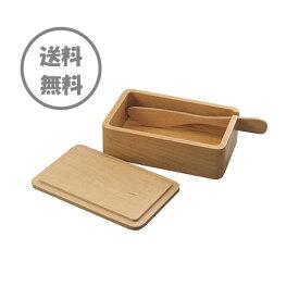 Beech(ブナ) くりぬき バターケース バターナイフ付 天然木 丸十