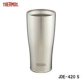 真空断熱タンブラー 420ml THERMOS(サーモス) JDE-420 #