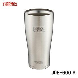 真空断熱タンブラー 600ml THERMOS(サーモス) JDE-600